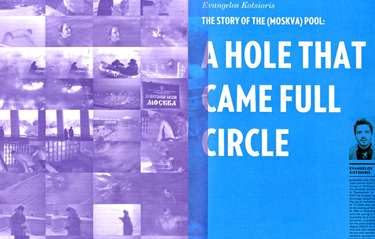 """The Story of the (Moskva) Pool: a hole that came full circle,"" Conditions, n. 7, 2011"